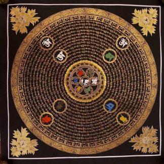 Tibetan Om Mantra Buddhist Painting